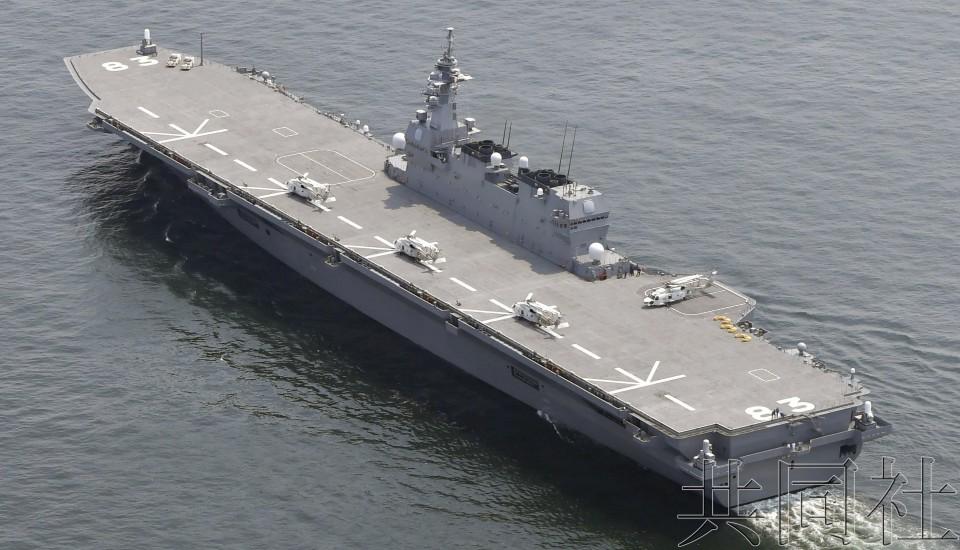 """日防卫相:美军机可在""""出云""""号上加油及维护"""