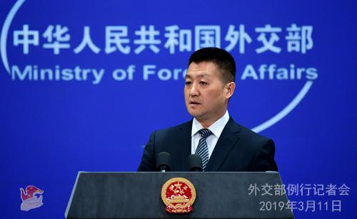 中国加强在欧盟的技术存在产生严重安全威胁?外交部:缺乏确凿依据