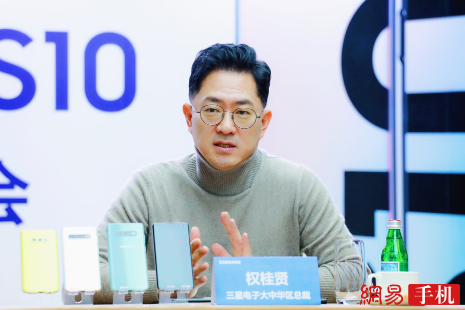 专访三星权桂贤:折叠屏是基础技术