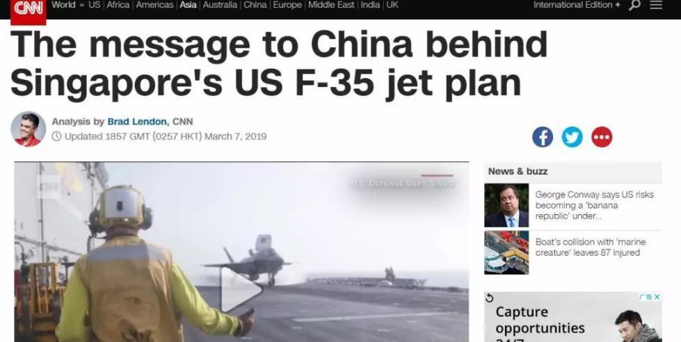 对付中国?新加坡国防部毫不留情给了CNN一记耳光