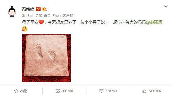 冯绍峰初为人父,被问3000万会交给颖宝多少,一句话回应显高情商