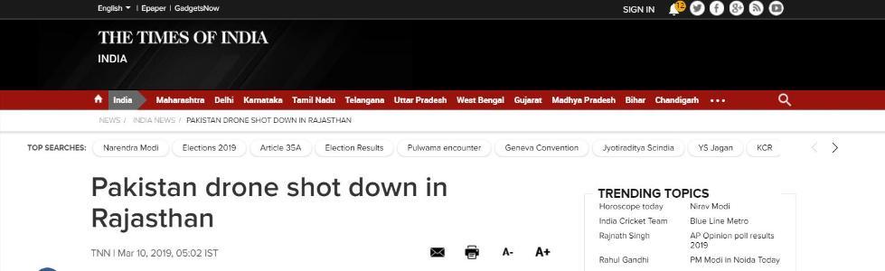 巴基斯坦一架无人机侵入印度领土 被印军方击落
