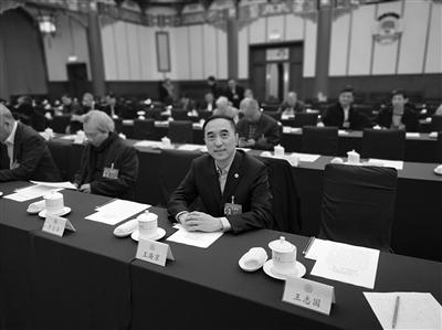 红十字会副会长王海京:红会探索建立无偿献血志愿队