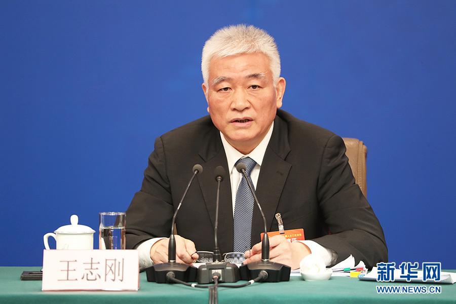 王志刚:中国坚定不移加强科技创新基础研究,会加大投入力度