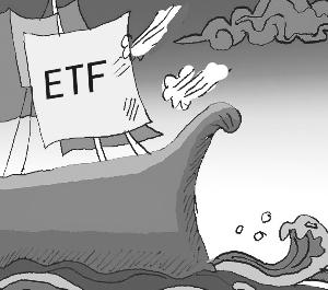 货币ETF减逾211亿份 部分资金或转战股市