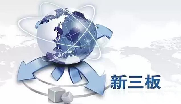阎庆民:统筹推进创业板新三板改革