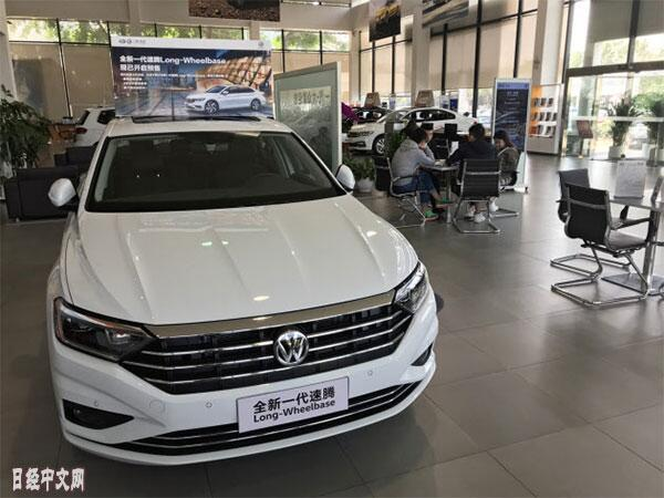 中国1-2月新车销量下降14.9%