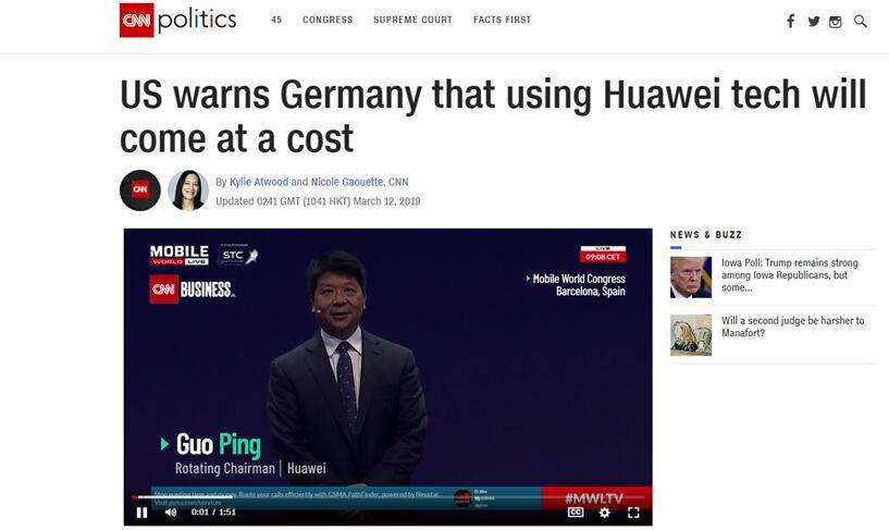 美国明确警告德国:用华为就减少情报分享