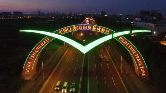 俄媒:外商投资法将进一步推动中国的对外开放