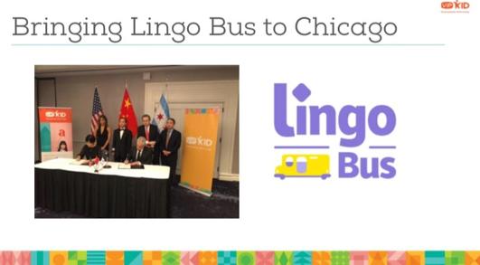 芝加哥与VIIPKID合作在15所公立学校引入中文教育