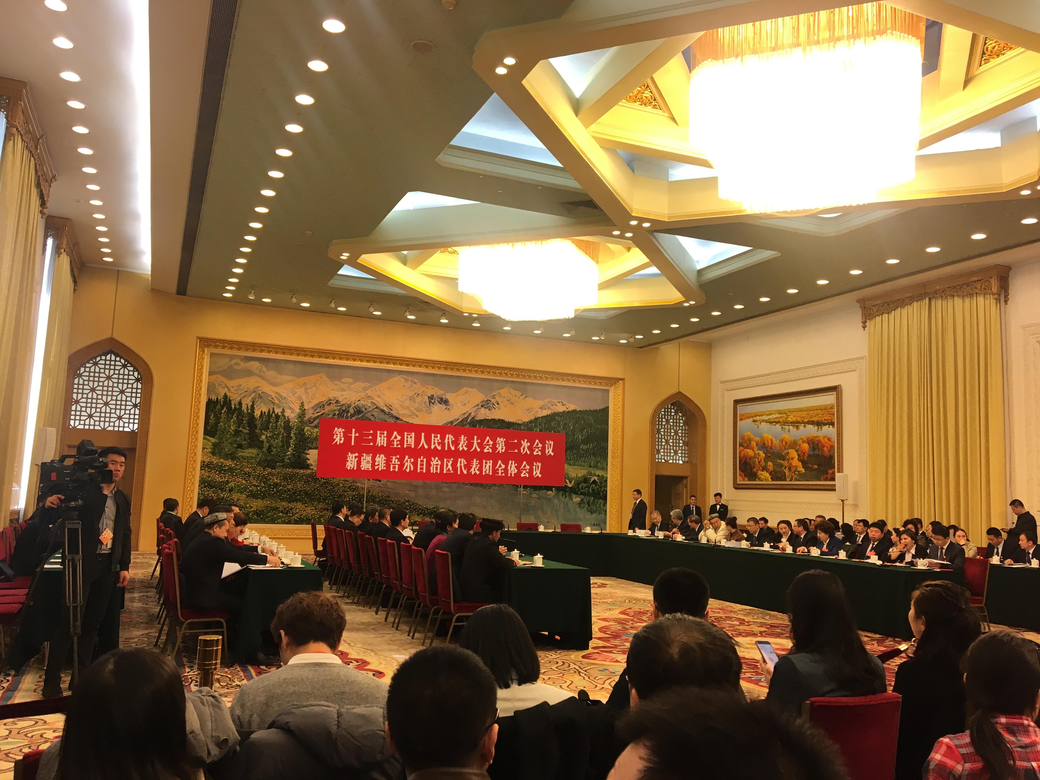 新疆维吾尔自治区代表团全体会议即将开始