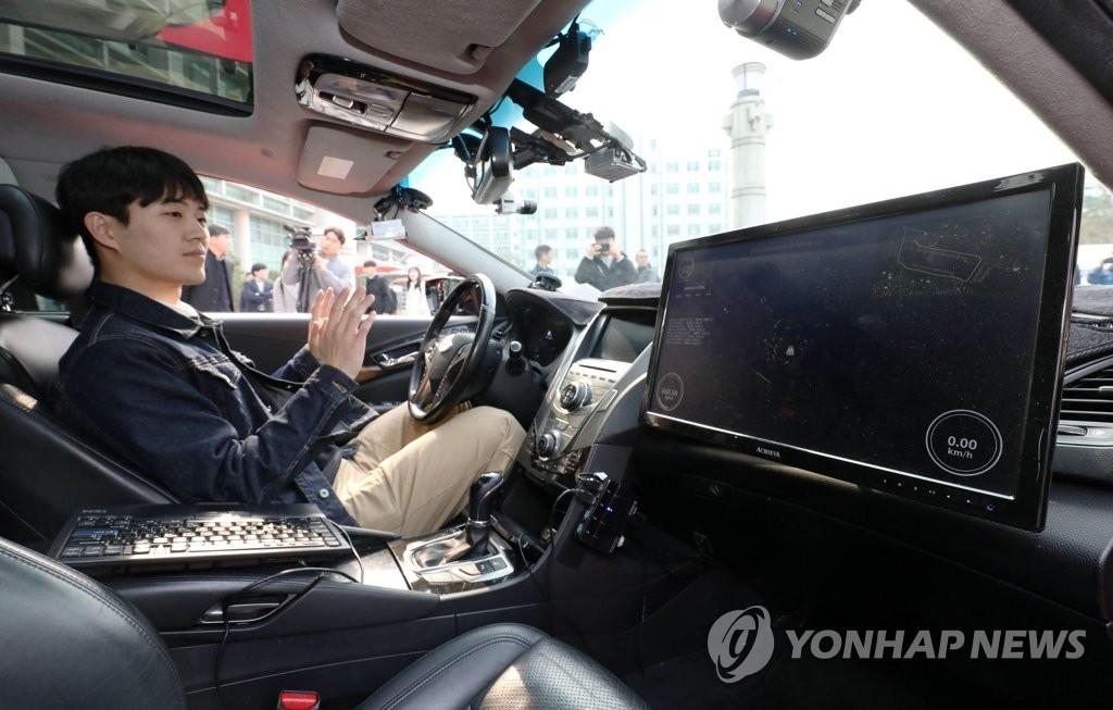 LG Uplus首尔成功路试5G自动驾驶汽车