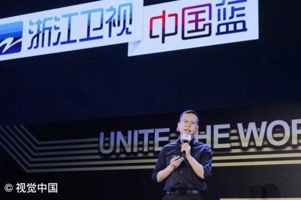 """剧星传媒2019上海国际广告节共论""""综艺营销""""与""""品效合一"""""""