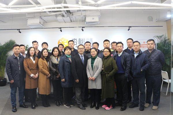 中睿医药商学院MBA班参访杏树林