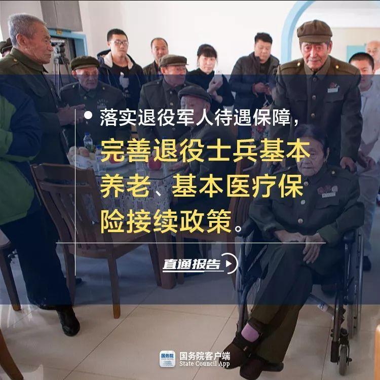 河北廊坊与中国民航局合作推动优质航空资源加速聚集落地