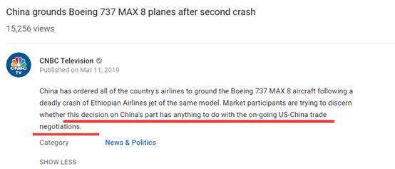 """""""中国停飞波音737"""