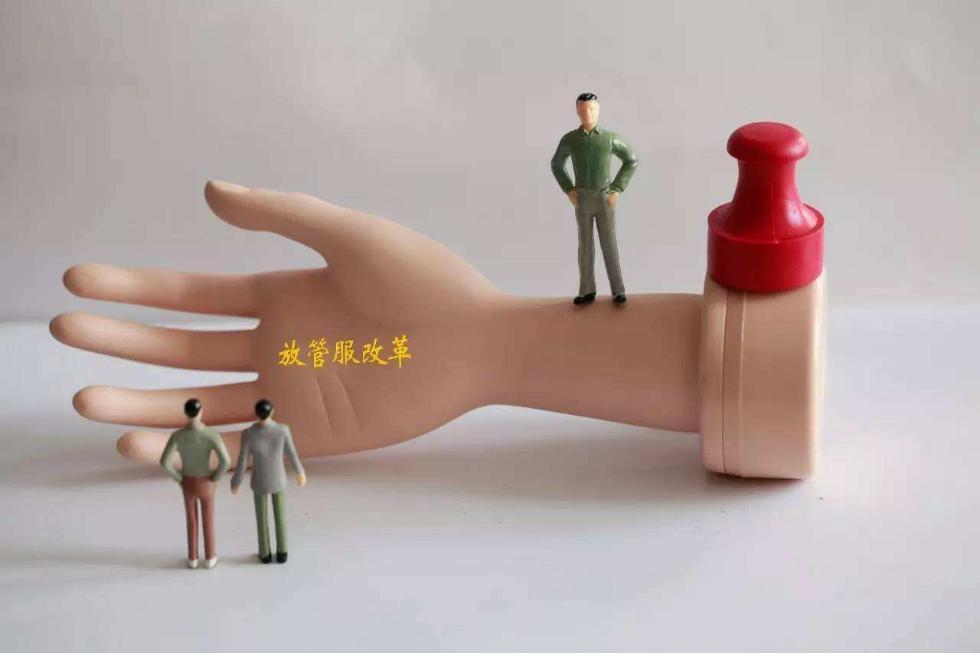 """【地评线】稳增长防风险要求""""政简易从"""""""