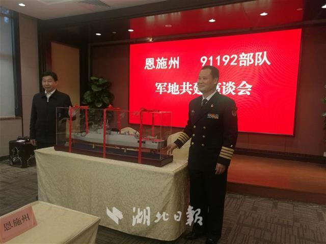海军 湖北舰队 将添新成员,新型护卫舰 恩施舰 正式命名