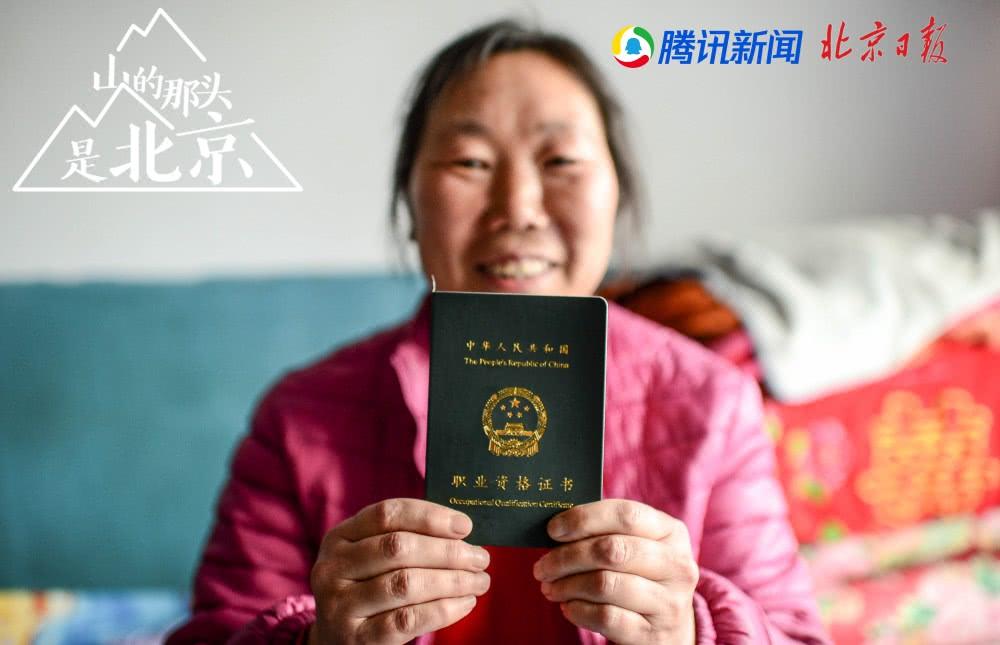 """北京周边山区""""月嫂村"""":大妈培训一月就北漂 轻松过万"""