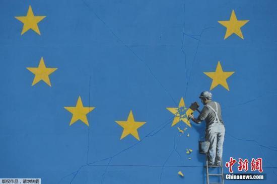 调查:应对脱欧变局 逾275家金融公司将迁出英国