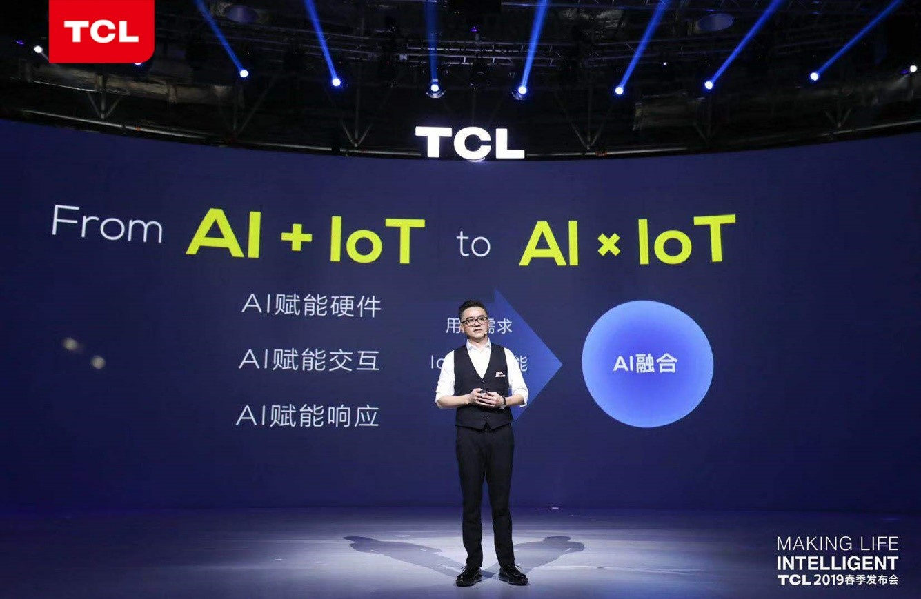 TCL布局AI×IoT生态 计划五年内营收破2000亿
