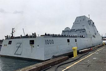 美国海军朱姆沃尔特万吨大驱首次停靠国外港口