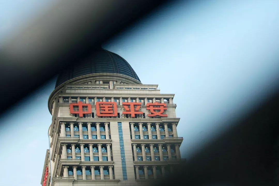 中国平安净利首过千亿 将启动首次回购