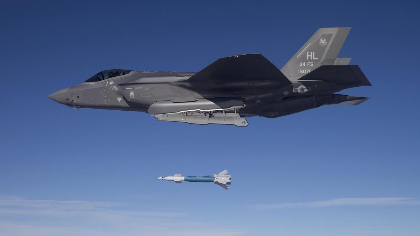 现代战争流行的外科手术式空袭打击 离不开这款先进的激光制导武器