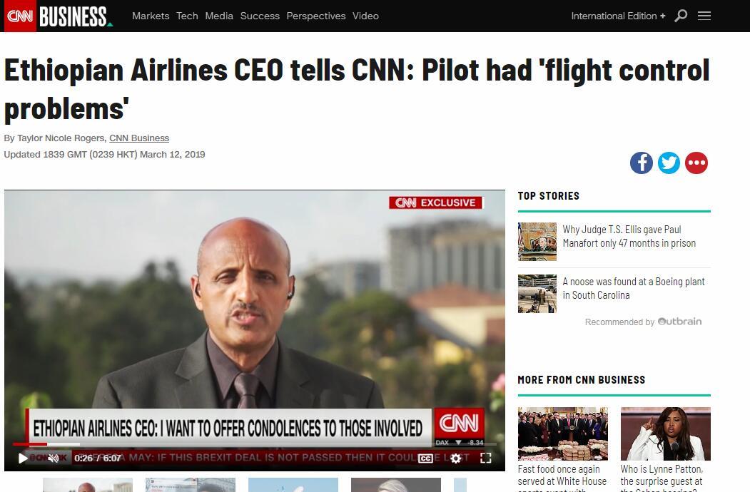 """埃塞航空CEO:飞行员遇到""""飞行控制问题"""",两起事故有很大的相似性"""