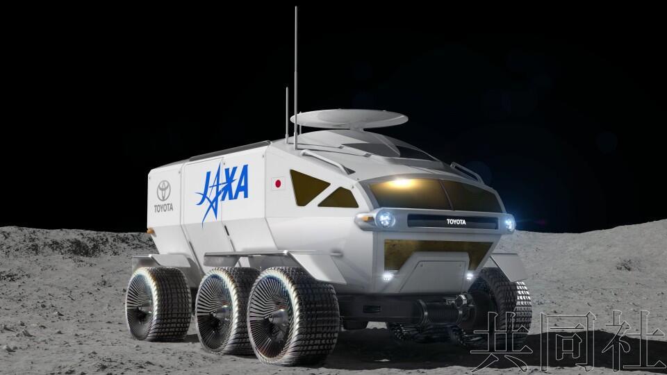 丰田将与JAXA共同开发月球车 无需身穿宇航服