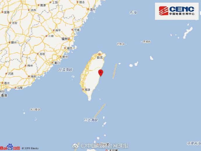 台湾花莲县海域发生4.6级地震 福建部分地区震感明显