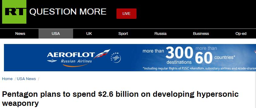 五角大楼新财年国防预算提案创新高,将投26亿美元研制高超音速武器