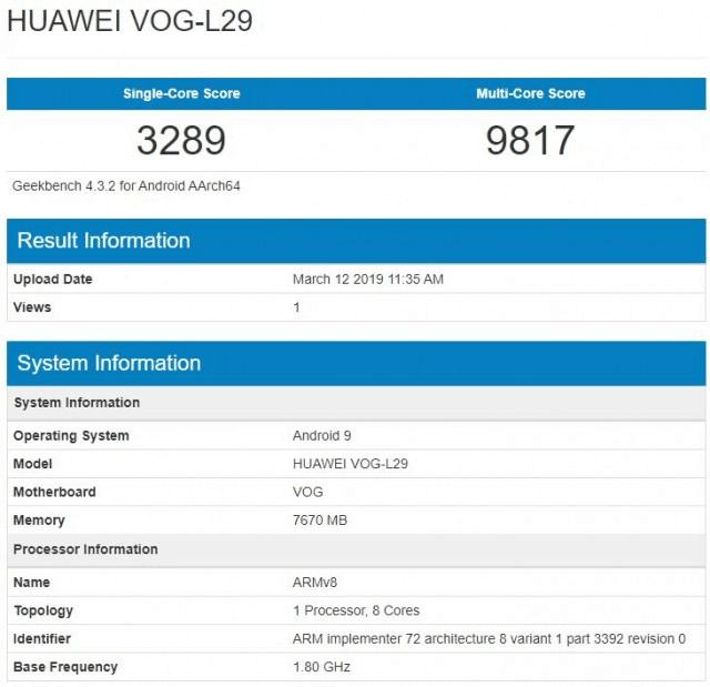 华为P30 Pro亮相跑分平台 采用7纳米麒麟980芯片
