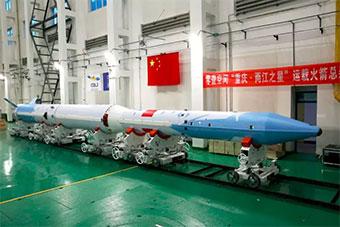 中国民营航天公司首?#23545;?#36733;火箭将在月底发射