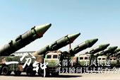 一分钟中国军队能做什么