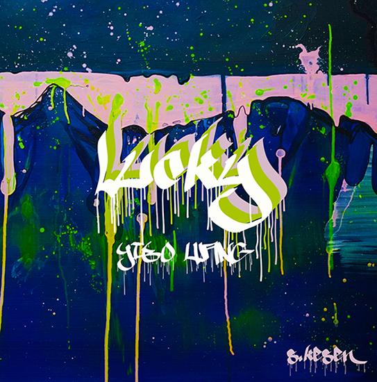 王一博单曲《Lucky》上线 走进浪漫异想世界