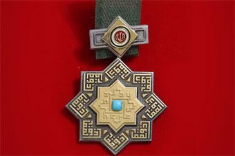 1979年以来 伊朗这枚最高军事奖勋章终于颁出