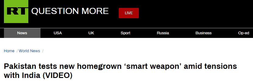 """巴基斯坦枭龙测试""""远程智能武器"""" 威力巨大"""