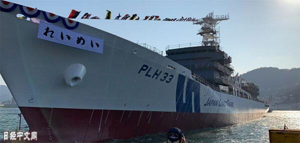 日媒:日本欲向海外出口大型巡逻船和护卫舰