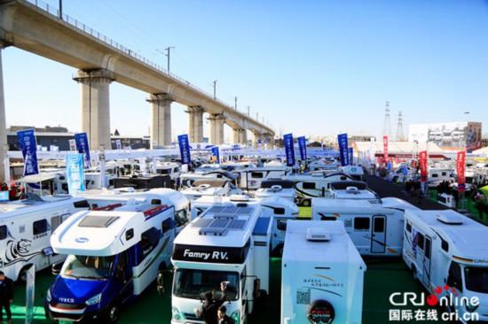 第18届中国房车露营展在京召开 展出房车达千余台