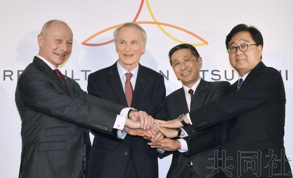 日产雷诺三菱同盟宣布将设立新决议计划机构
