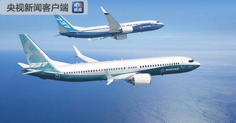 越南交通部紧急公布:越南全境禁止波音737-8客机飞行