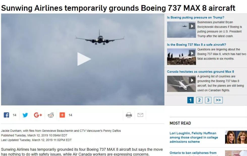 还是来了:北美地区出现首家停飞波音737 MAX 8航司