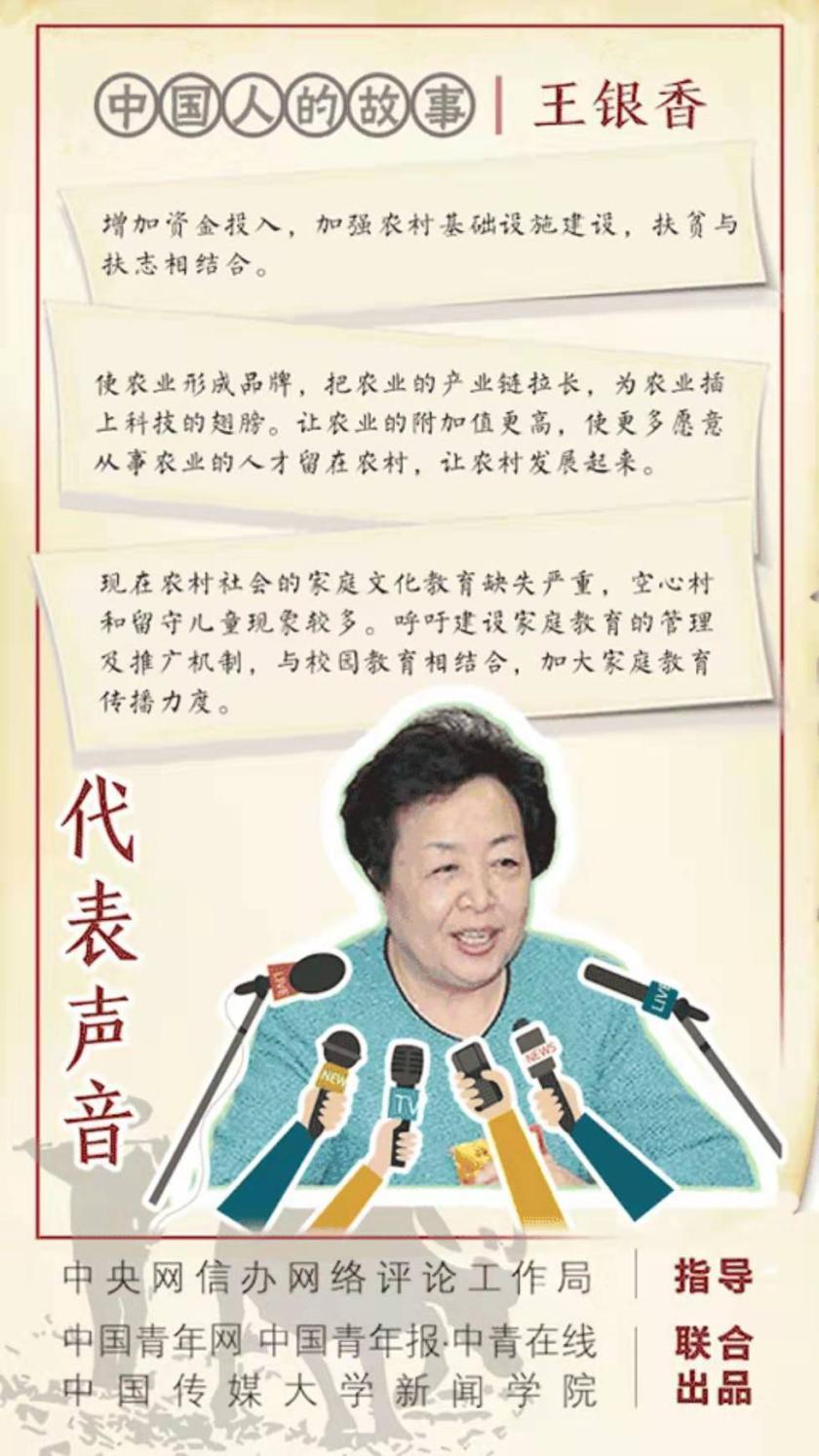 黑华为妄议中国涉疆政策的蓬佩奥在美国内要逃