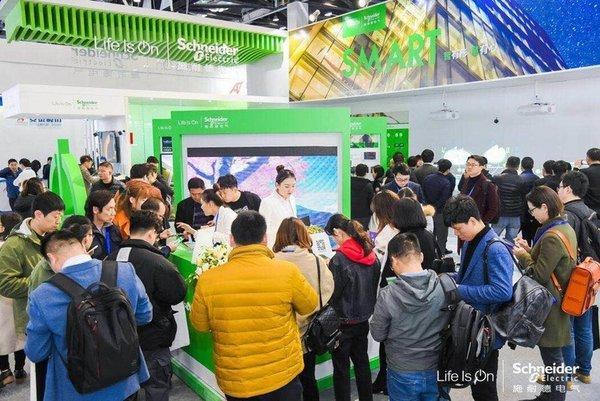 施耐德电气携Energy Advisor云能效顾问登陆国际智能建筑展览会