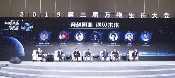 """PingPong卢帅:""""预见未来""""才能""""遇见未来"""""""