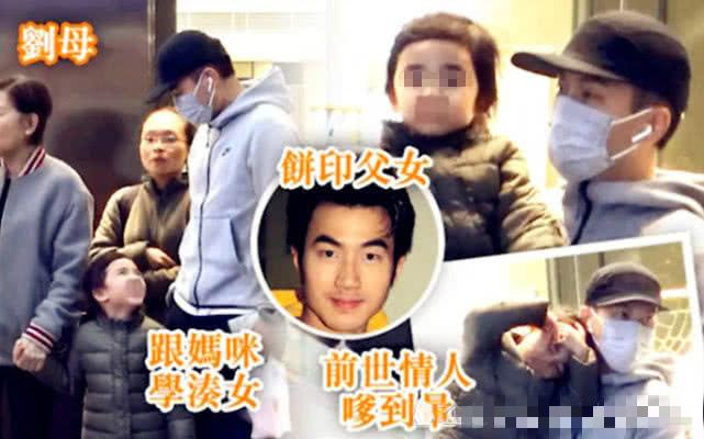 刘恺威带女儿逛街 四岁小糯米紧粘爸爸怀里撒娇