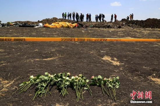 埃塞航空空难清理工作基本结束 遇难者家属抵现场追思