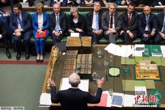 英国议会再次否决脱欧协议 欧盟:再也无能为力
