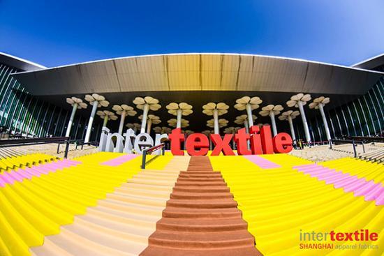 中国国际纺织面料及辅料(春夏)博览会盛大启幕